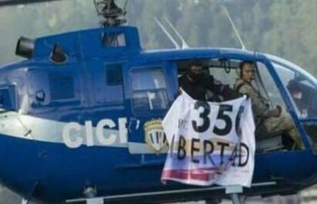 Venezuela denuncian ataque a reo contra sedes del tsj y for Ministerio de interior venezuela